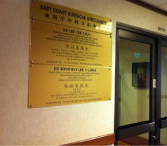 East Coast Specialist Pte Ltd Photos