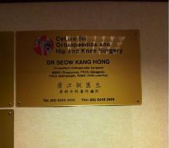 Centre For Sports & Shoulder & Elbow Surgery Pte Ltd Photos