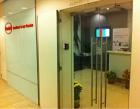 Henkel Singapore Pte Ltd Photos