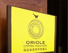 Oriole Café & Bar Photos
