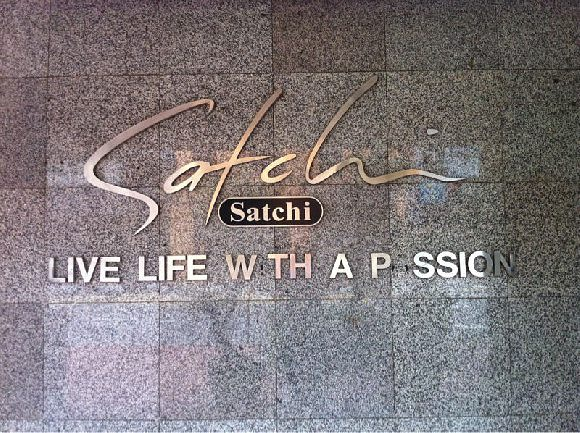 Satchi Singapore Pte Ltd (Saatchi House)