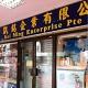 Koi Ming Enterprise Pte Ltd (KME) (CMO Building)
