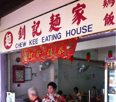 Chew Kee Eating House Photos