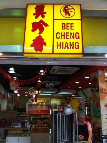 Bee Cheng Hiang (Kreta Ayer Shop Houses)