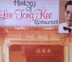 Lee Tong Kee Fast Food Pte Ltd Photos