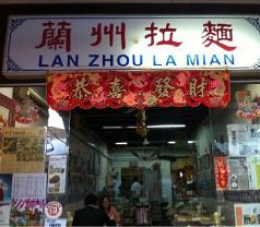 Lan Zhou La Mian Photos