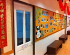 Chengzhu Mandarin Centre Photos