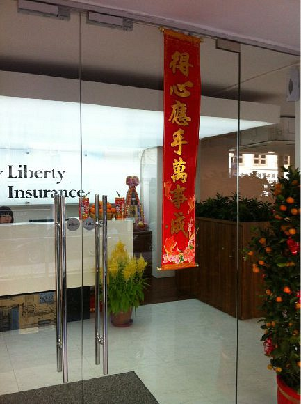 Liberty Insurance Pte Ltd (Liberty House)