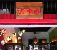 Chop Tai Chong Kok Pte Ltd Photos