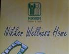 Nikken Wellness Singapore Pte Ltd Photos