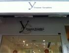 Yvonne Creative Bridal & Photo Studio Pte Ltd Photos