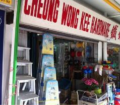Cheong Wong Kee Hardware Photos