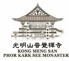 Kong Meng San Phor Kark See Monastery Photos