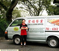 Fong Fu Catering Services Photos