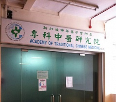 Academy of Traditional Chinese Medicine Photos