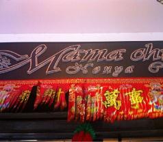 Mama Chin Nonya Café Photos