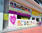 Cherie Hearts Childcare Services Pte Ltd Photos
