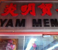 Yam Meng Trading Pte Ltd Photos