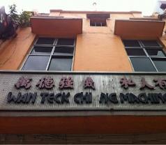 Wan Teck Chiang Machinery Pte Ltd Photos