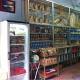 Yau Shing (Frozen Sharksfin) Pte Ltd (North Canal Road)