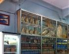 Yau Shing (Frozen Sharksfin) Pte Ltd Photos
