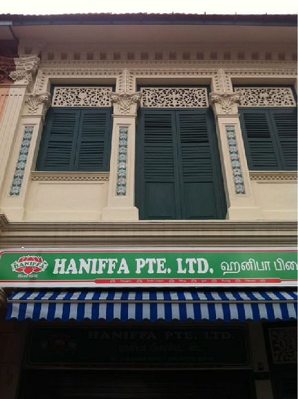 Haniffa Pte Ltd (Little India Shop Houses)