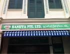 Haniffa Pte Ltd Photos
