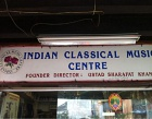 Indian Classical Music Centre Photos