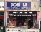 Joe Li Electrical Industries Pte Ltd Photos