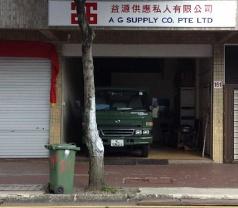 A G Supply Co. Pte Ltd Photos