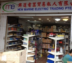 New Marine Electric Trading Pte Ltd Photos