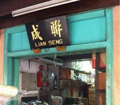 Gan Lian Seng Photos