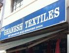 Sri Ganesh Textiles Photos