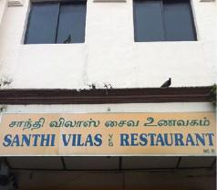 Santhi Vilas Restaurant Photos