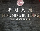 Feng Ming Construction Pte Ltd Photos