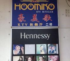 Hoomiko KTV Niteclub Photos