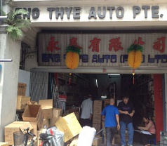 Eng Thye Auto Pte Ltd Photos
