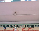 Modhumoti Minimart Photos