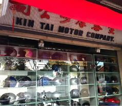 Kin Tai Co. Photos