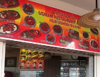 Usman Restaurant Pte Ltd Photos