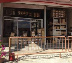 Eng Hin & Co. Pte Ltd Photos