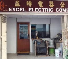 Excel Electric Co. Photos