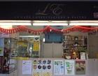Le Café Confectionary & Pastry Photos