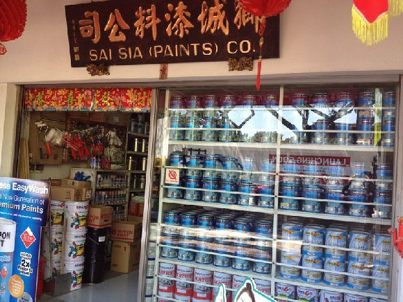 Sai Sia (Paints) Co. (Serangoon Road)
