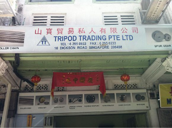 Tripod Trading Pte Ltd (Little India Shop Houses)