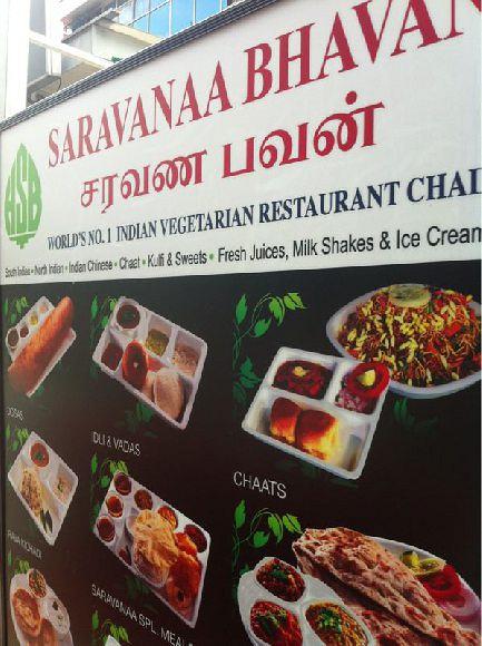 Saravanaa Bhavan (Syed Alwi Road)