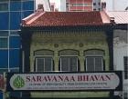 Saravanaa Bhavan Photos