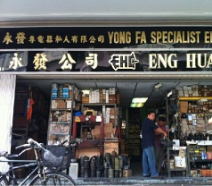 Eng Huat & Co. Photos