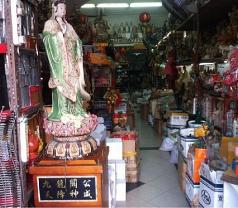 Ju Hui Trading Photos