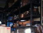 Ban Lee Machinery Pte Ltd Photos